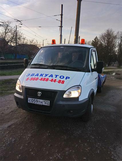 Эвакуатор в Краснодаре до 2 тонн круглосуточно